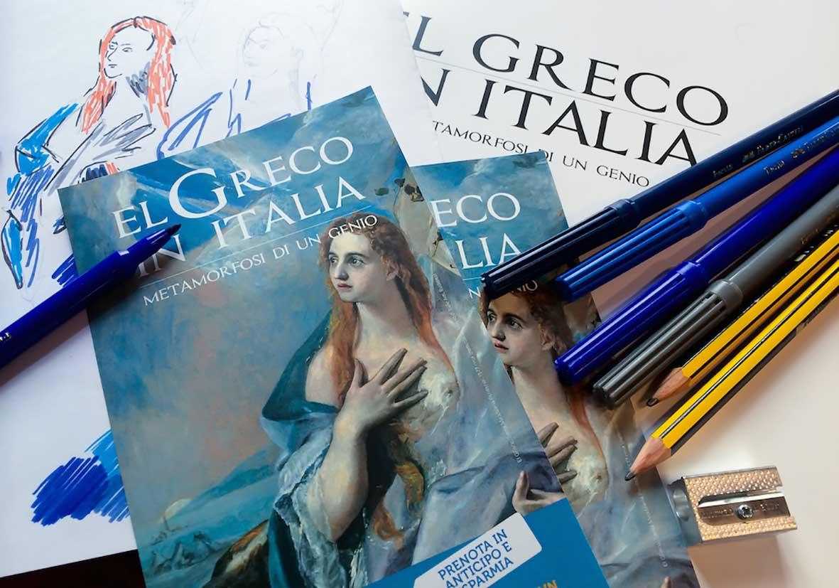 El Greco kids lab