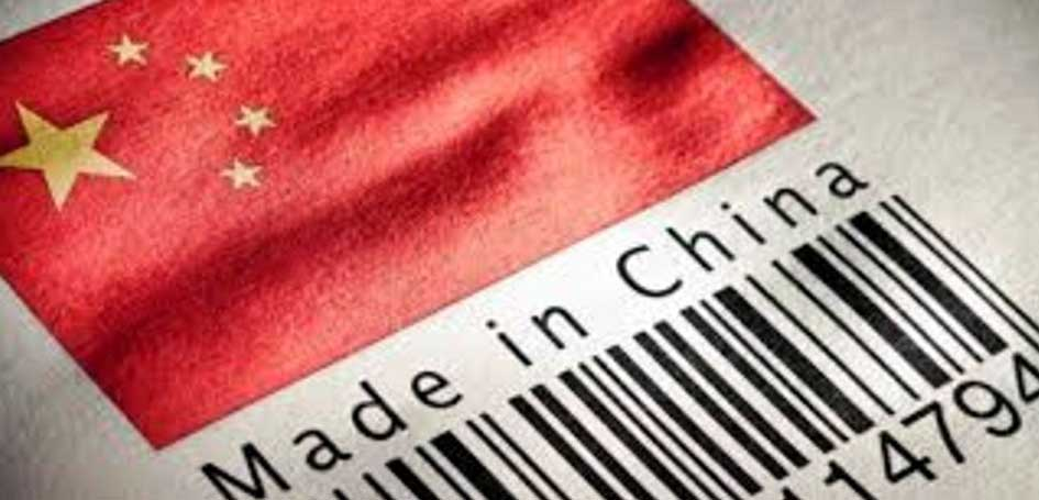 made in cina wto