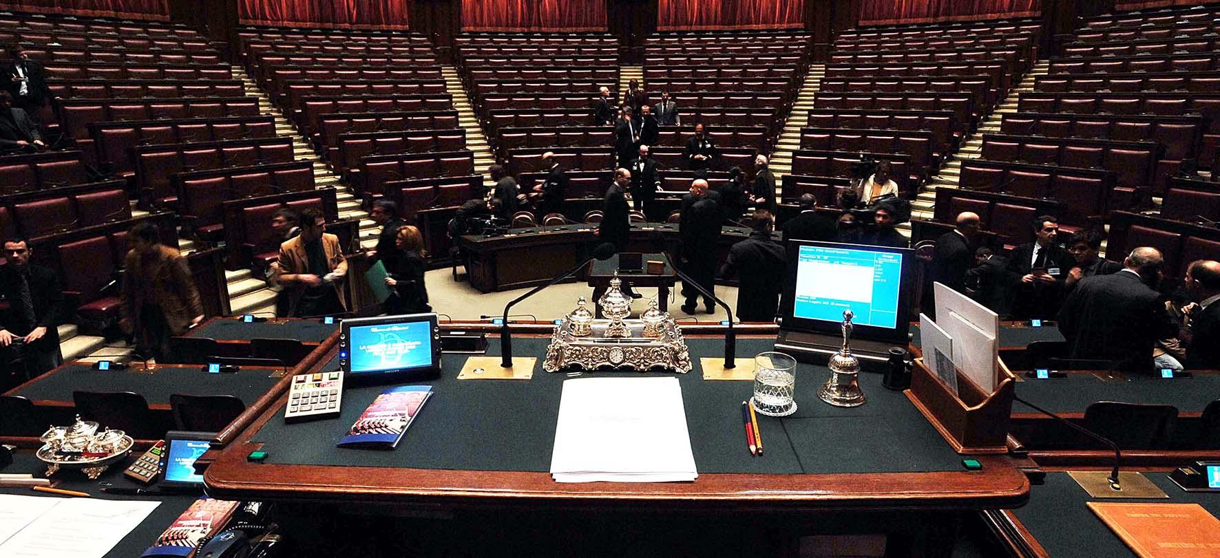 Parlamento aula vuota