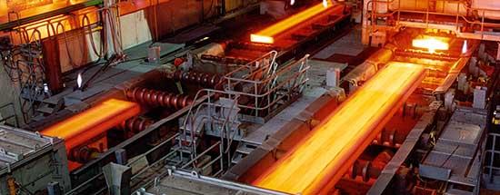 acciaieria acciaio coil caldo