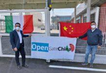 open gate china